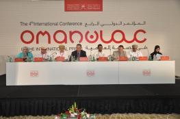 """""""عمان في الصحافة العالمية"""" ينعش الذاكرة التاريخية للسلطنة عبر 27 ورقة عمل"""