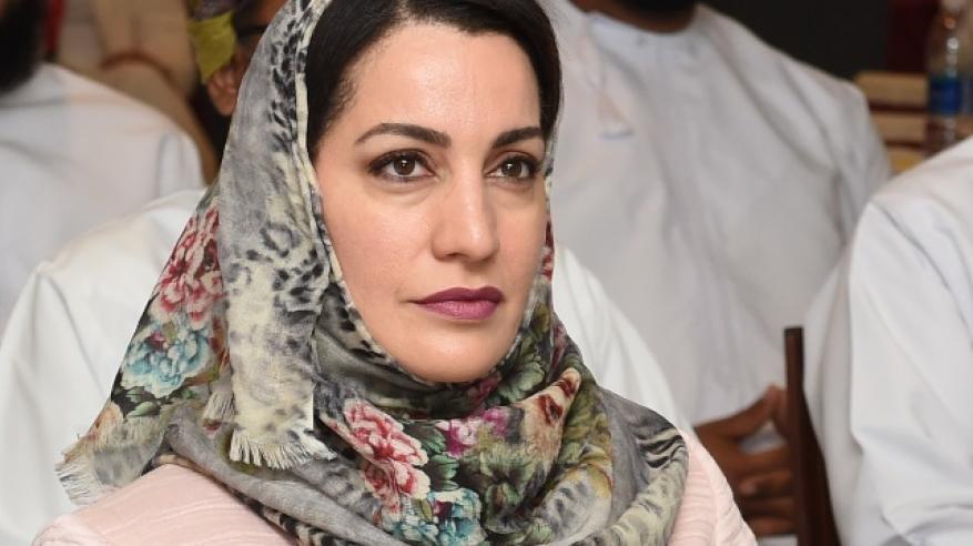 صاحبة السمو السيدة الدكتورة منى آل سعيد