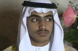 ترامب يؤكد مقتل حمزة بن لادن في عملية أمريكية