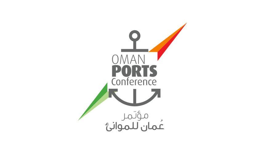 الرؤية تطلق مؤتمر عمان للموانئ 15 يناير
