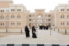 جامعة ظفار تنظم ملتقًى لخريجيها