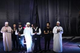 اليوم.. إسدال الستار على مهرجان جامعة صحار المسرحي
