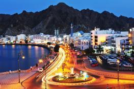 """""""السياحة"""" تنظم مسيرا جبليا بالتعاون مع """"هايكنج سلطنة عمان"""""""