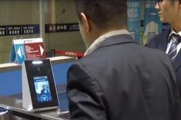 تقنية التعرف على الوجوه تقتحم مختلف المجالات في الصين