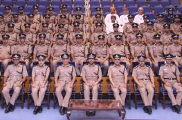 معهد الضباط يختتم 4 دورات تدريبية