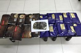 مكافحة المخدرات بشمال الباطنة تضبط 21 كيلو جراماً من مخدر الحشيش
