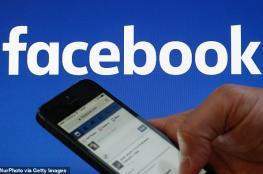 """""""فيسبوك"""" يؤسس """"مجلس إشراف مستقل"""" لمراقبة المحتوى"""