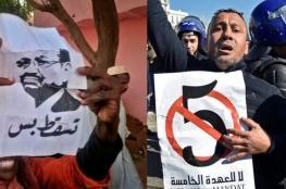 """""""الربيع العربي"""" يتأخر 8 سنوات في السودان والجزائر"""