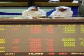 إقبال تاريخي على السندات الكويتية