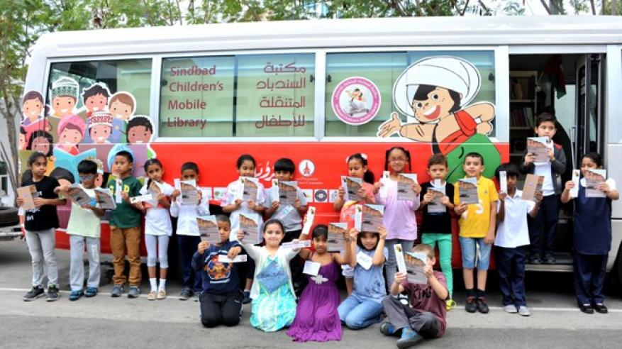 مكتبة السندباد المتنقلة للأطفال تشارك بأنشطة متنوعة ضمن فعاليات مهرجان صلالة.. السبت المقبل