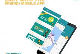 """""""فرندي موبايل"""" تدشن تطبيقا متطورا للهواتف الذكية"""
