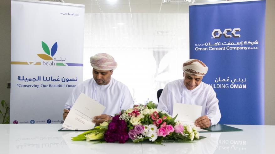 """تفاهم بين """"بيئة"""" و""""إسمنت عمان """" لتوليد الطاقة من الإطارات"""