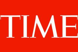 """5 عرب في قائمة """"تايم"""" للأشخاص الأكثر تأثيرا في العالم"""