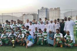 مركز سلطان يدعم الفريق الفائز في بطولة القدم بالعامرات