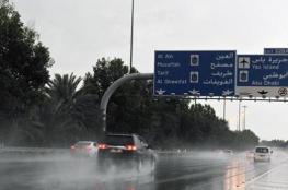 تعطيل الدراسة في الإمارات لسوء الأحوال الجوية