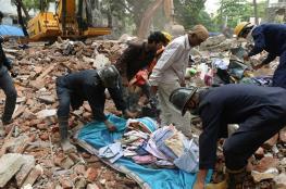 17 قتيلا في انهيار مبنى في مومباي