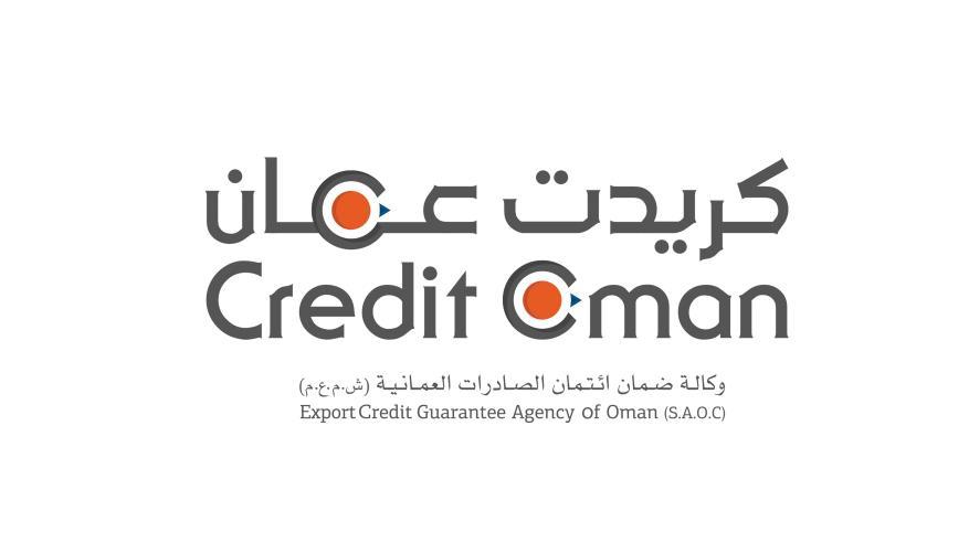 """""""كريديت عمان"""": 26 مليون ريال صادرات مؤمنا عليها بالربع الثاني"""