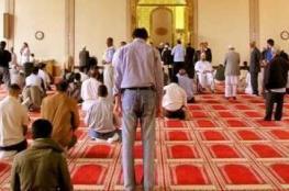 محاولة لذبح إمام مسجد في ألمانيا