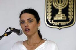 فضيحة جنسية جديدة تهز القضاء الإسرائيلي