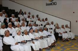 """جامعة السلطان قابوس تستضيف لقاء نقاشيا للتعريف بأهداف """"رؤية عمان 2040"""""""
