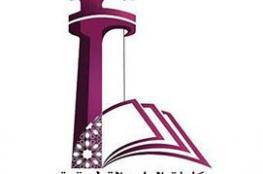 """كلية العلوم التطبيقية تناقش أوجه التعاون مع ممثل ولاية صحار بـ""""الشورى"""""""
