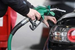 قائمة أغلى وأرخص الدول في أسعار الوقود