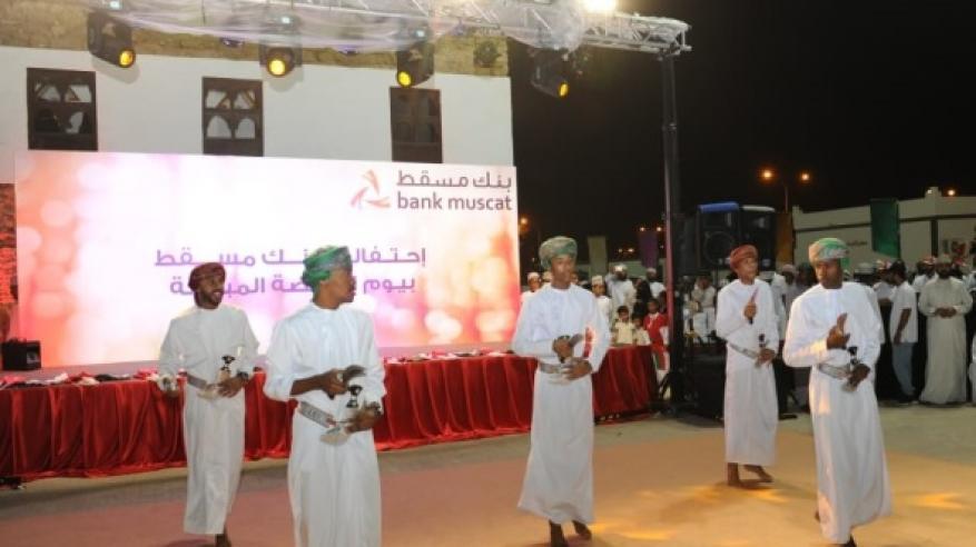 ختام ناجح لمشاركة بنك مسقط في إثراء فعاليات مهرجان صلالة السياحي 2018