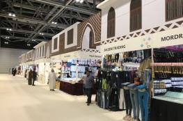 مركز عمان للمؤتمرات والمعارض يستضيف يوميا فعاليات رمضانية مميزة