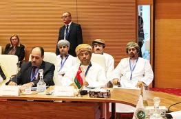 السلطنة تشارك في اجتماع وكلاء وزارات التربية العرب بتونس