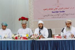 """الدكتور كهلان الخروصي يقدم شرحا لمكنونات الذكر الحكيم في """"لطائف قرآنية"""" بمصيرة"""