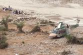 """""""طيران الشرطة"""" ينفذ 6 عمليات إنقاذ ونقل خلال المنخفض الجوي"""
