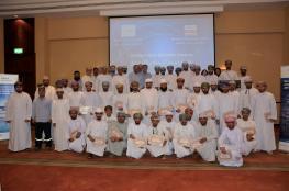 """الاحتفال بتخريج 31 عمانيا في معهد """"صحار ألمنيوم"""" للتدريب"""