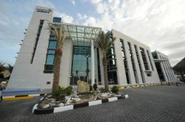 """""""الأهلي"""" يصدر سندات بـ 20 مليون ريال عماني"""