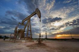 زيادة إنتاج النفط .. طلب أمريكي وموافقة سعودية