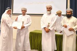 """تكريم المشاركين في ختام الدورة المكثفة بـ""""العلوم الشرعية"""""""