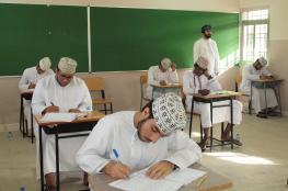 أكثر من 10 آلاف طالب وطالبة يؤدون امتحانات دبلوم التعليم العام بمسقط