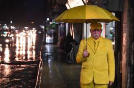 """بالصور.. تعرف على قصة """"الرجل العربي الأصفر"""""""