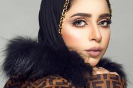 وفاء البلوشي بطلة المسلسل الكوميدي (حبوه) على هلا اف ام