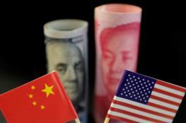الصين تعفي 16 سلعة أمريكية من الرسوم الإضافية