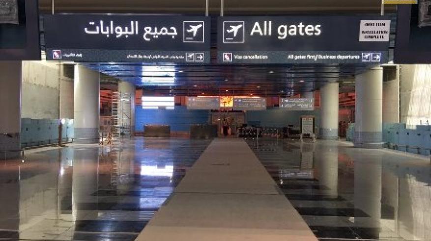 صور المطار الجديد (3)