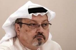 شركة أمريكية تعيد 400 مليون دولار للسعودية بسبب جمال خاشقجي