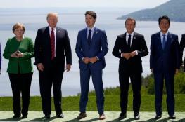 """""""بلومبرج"""": أوروبا تضيق ذرعا من مطالب ترامب حول التجارة والأمن"""