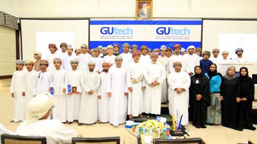 """تكريم المشاركين بالأكاديمية الصيفية لـ""""جيوتك"""".. وإشادات بدور الفعاليات في دعم الطلاب"""