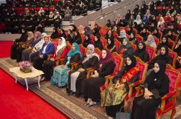 1319 موظفة في جامعة السلطان قابوس يحتفلن بيوم المرأة العمانية