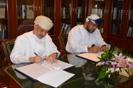 """""""التراث والثقافة"""" توقع اتفاقية تمويل مشروع تجهيز """"فتح الخير"""" بصور"""