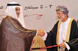 اللجنة العمانية البحرينية المشتركة تؤكد عمق العلاقات التاريخية القائمة.. وإعلان الاتفاق على تأسيس شركة قابضة للاستثمار بين البلدين