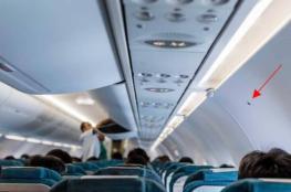 سر المثلث الأسود داخل الطائرات