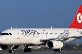 حقيقة بيع الخطوط الجوية التركية لقطر