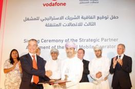 التوقيع على إتفاقية شراكة إستراتيجة لتأسيس المشغل الثالث للإتصالات بالسلطنة