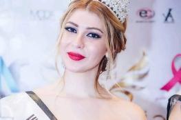 بالصور.. سمارة يحيى تتوج بلقب ملكة جمال العرب 2019